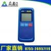 HD-1100K手持式多功能测温仪 高精度数显测温仪 建筑表面测温仪