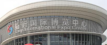 2018中国(临沂)国际新型建筑材料及装饰材料博览会