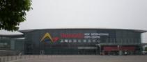 2018第16届中国(上海)国际保温、防水材料与节能技术展览会