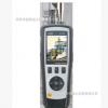DT-9880/9881五合一PM2.5粉尘颗粒物空气质量检测仪