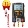 testo549电子冷媒表组德图testo549无线迷你压力测力仪直销