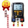 testo 550 - 智能基础级电子冷媒表组数字压力表电子岐管仪