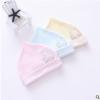 秋季新款棉保暖婴幼儿童套头帽子0-3个月男女宝宝胎帽