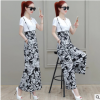 【9551】夏季高腰吊带阔腿裤时髦上衣2018新款时尚女神范两件套潮