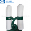 木工机械 工业布袋吸尘机 集尘单桶双桶吸尘器 厂家直销除尘设备