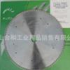 供应 日本兼房合金锯片 钨钢合金锯片 专业供应