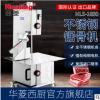 华菱HLS-1650不锈钢高速锯骨机多功能锯冻肉排骨商用电动切割机