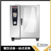 德国乐信6层万能蒸烤箱莱欣诺RATIONAL SCC61商用触摸屏烤箱