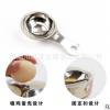 厨妃304不锈钢蛋清蛋黄分离器 滤蛋器鸡蛋分离器 创新磕鸡蛋设计