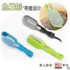 厨妃不锈钢多用刨 带盖带刀多功能鱼鳞刨刀 创意新颖厨房杀鱼工具