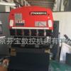 厂家直销 AMADA原装TR3512机械同步液压伺服下动式数控折弯机