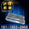 生产销售 剪板机配件 各种机械刀片 耐磨 锋利无比 剪板机刀片