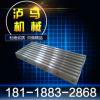 南京厂家直销剪板机刀片 电动剪板机刀片 剪板机上刀 剪板机刀