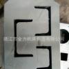 靖江金力机械槽钢刀片 槽钢切断刀板刀片 联合冲剪机专用