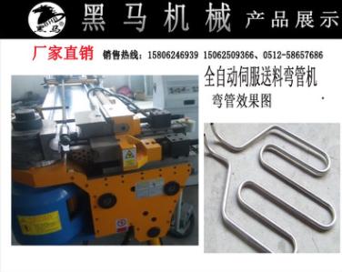 厂家直销DW/SB38CNC全自动数控液压弯管机价格铁方管不锈钢铜管 举报