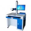 新光科技 20W光纤激光打标机30w柜式金属铭牌打码刻字机厂家包邮