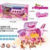 新款过家加公主扮家家豪华飞机 过家家双层游轮玩具沙滩玩具 现货