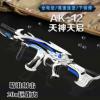 新款穿越火线英雄武器AK12天启雷神水弹枪下供弹连发水晶弹玩具枪