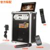 歌郎 Q75扩音器大功率无线K歌手提广场舞音箱移动视频音响便携式