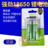 18650锂电池3.7V-2600mAh收音机2200小音箱视频机强光手电电池