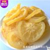 即食柠檬片泡茶柠檬皮干柠檬丁水果花茶烘焙原料散装可批发