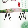 新款创意古风古筝罩 中国风水墨古筝防尘罩 163古筝通用古筝盖布