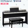 罗兰电钢琴Roland FP-30 数码电子钢琴88键重锤 进口蓝牙智能fp30
