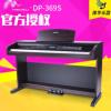 MIDELI美得理电钢琴88键重锤DP-369S数码钢琴 dp369升级
