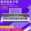 美科MK-805电子琴61键专业演奏型仿钢琴键盘U盘接口乐器批发