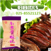 南京特产 龙福兴酱板鸭1000g 酱鸭盐水鸭桂花鸭樟茶鸭 清真食品
