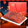 靖江特产猪肉脯礼盒1500g大礼包零食品猪肉干年货礼盒装批发