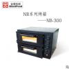 金碧机械 专业家用商用NB300双层比萨小烤箱40*40厘米