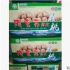 休闲零食坚果新疆特产 阿克苏新2薄皮核桃手工精选 30斤装批发