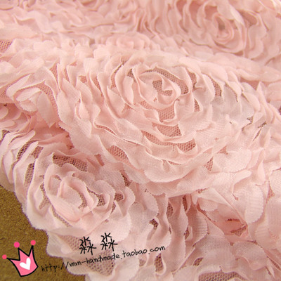厂家直销虾粉色立体花面料 清新嫩粉婚纱礼服童装蕾丝立体花面料