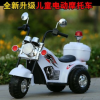 厂家儿童电动三轮摩托车新款哈雷 太子警灯款电瓶车代发摄影礼品