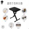 古筝凳子 折叠电子琴凳 电钢琴 可升降调节 便携式