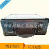 供应小号手提箱多功能手提铝合金工具箱 魔术道具表演展示铝箱