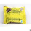 巴拿米扁桃仁巧克力西饼 休闲零食 独立包装包邮饼干16g