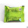 巴拿米抹茶西饼 休闲正品独立包装零食 北京直发一件代发曲奇16g