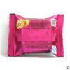 巴拿米蔓越莓西饼16g 休闲零食 独立包装北京直发一件代发饼干