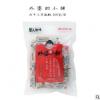 外婆的小铺 原味/椒盐味手工米酥508g米花酥糯米休闲零食膨化小吃