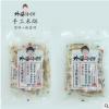 外婆的小铺原味/椒盐味手工米酥180g 四川特产糕点休闲零食膨化小