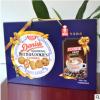 年货曲奇礼盒爆款心意滋选曲奇饼干大红礼盒1008g批发招经销商