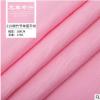 21S棉竹节单面平纹 睡衣T恤面料 童装女装布料 量大优惠