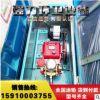 多功能小区绿化电动洒水车 低碳环保电动四轮洒水车 厂家可定制
