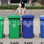 户外垃圾桶大号加厚塑料120L100L小区物业环卫市政环卫带盖挂车桶垃圾袋平口点断式一次性加厚全新料彩色装宾馆家用酒店厨房卫生间