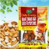 批发小包装干果零食 每日混合坚果 开心果腰果仁 厂家招代理
