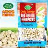 绿活食品 每日开心果 休闲坚果炒货零食 厂家批发招商代理