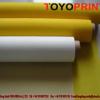 TOYOPRINT黄色140T-34Y HT 高张力丝印网纱生产厂家
