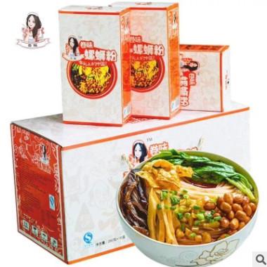 卷味螺蛳粉广西柳州米线水煮螺蛳粉300克*10盒微商特色食品